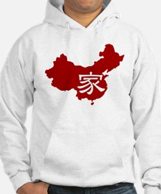 Red Jia Jumper Hoody