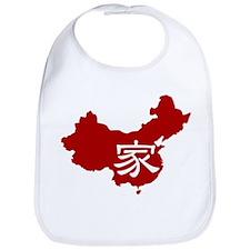 Red Jia Bib