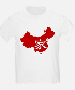 Red Jia T-Shirt
