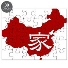 Red Jia Puzzle