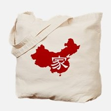 Red Jia Tote Bag