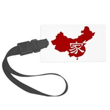 Red Jia Luggage Tag
