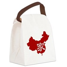 Red Jia Canvas Lunch Bag