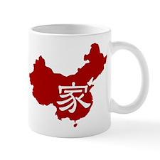 Red Jia Mug