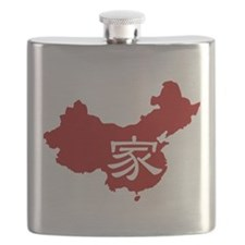 Red Jia Flask
