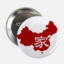 "Red Jia 2.25"" Button (100 pack)"