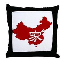Red Jia Throw Pillow