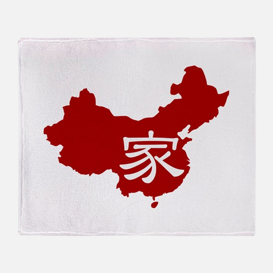 Red Jia Throw Blanket