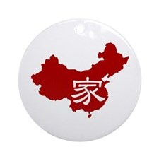 Red Jia Ornament (Round)