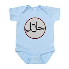 No Halal Infant Bodysuit
