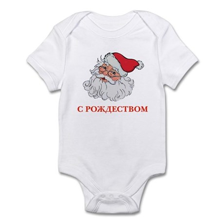 Russian Santa Infant Bodysuit