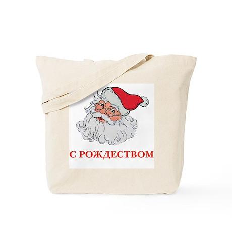 Russian Santa Tote Bag