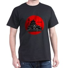 eisai round logo T-Shirt