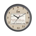 Swahili Time Wall Clock