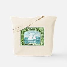 1937 Aden Dhow Boat Postage Stamp Tote Bag