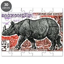1972 Cambodia Javan Rhino Postage Stamp Puzzle