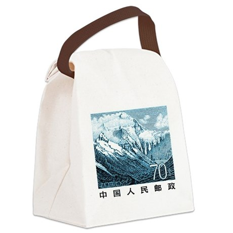 1983 China Mount Everest Postage Stamp Canvas Lunc