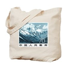 1983 China Mount Everest Postage Stamp Tote Bag