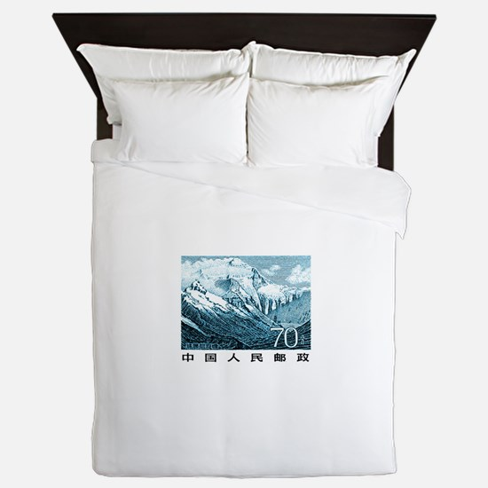 1983 China Mount Everest Postage Stamp Queen Duvet