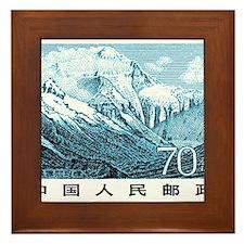 1983 China Mount Everest Postage Stamp Framed Tile
