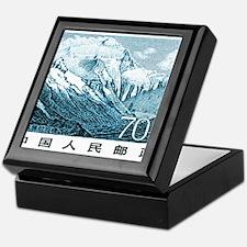 1983 China Mount Everest Postage Stamp Keepsake Bo