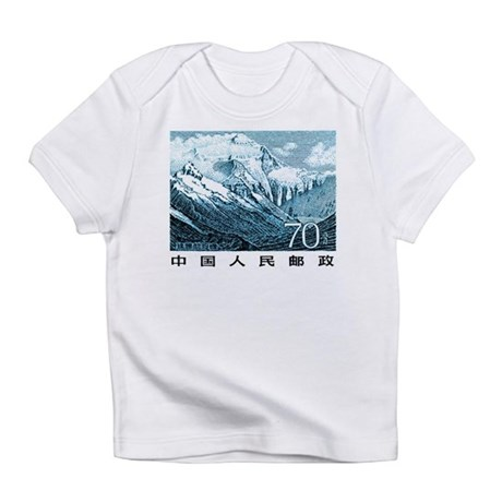 1983 China Mount Everest Postage Stamp Infant T-Sh