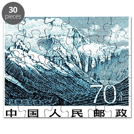 1983 China Mount Everest Postage Stamp Puzzle