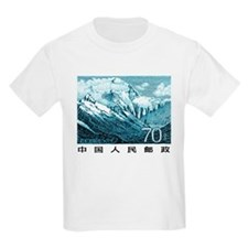 1983 China Mount Everest Postage Stamp T-Shirt