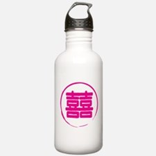 Double Happiness Chinese Symbol.png Water Bottle