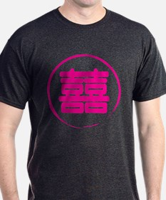 Double Happiness Chinese Symbol.png T-Shirt