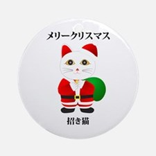 Lucky Santa Cat Round Ornament