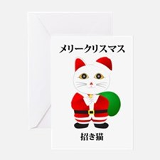 Lucky Santa Cat Greeting Card