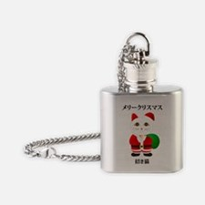 Lucky Santa Cat Flask Necklace