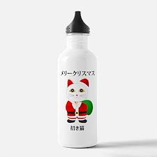 Lucky Santa Cat Water Bottle