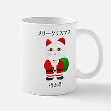 Lucky Santa Cat Mug