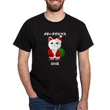 Lucky Santa Cat T-Shirt