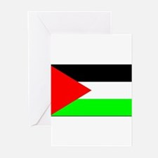 Palestine Greeting Cards (Pk of 10)