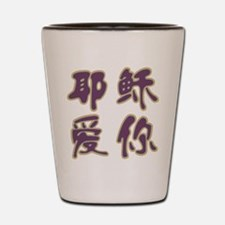 Jesus Loves You in Chinese Shot Glass