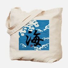 "Ocean & ""Ocean"" Tote Bag"