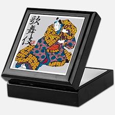 """Kabuki & """"Kabuki"""" Keepsake Box"""