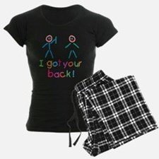 I Got Your Back Fun Pajamas