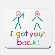 I Got Your Back Fun Mousepad