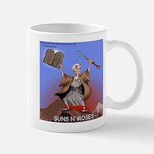 cafepress heston guns.jpg Mug