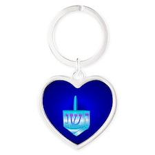 Delightful Dreidels-lettered Heart Keychain