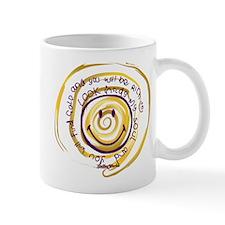 Look Inside Mug