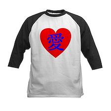 kanji: Love (passionate) Tee