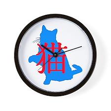 Kanji: Cat Wall Clock