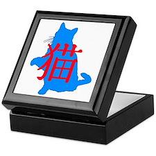 Kanji: Cat Keepsake Box
