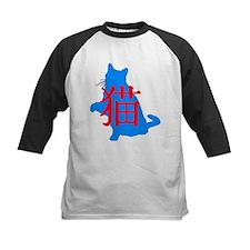 Kanji: Cat Tee