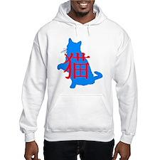 Kanji: Cat Hoodie